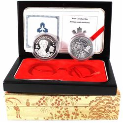1998 Canada $5 60th Anniversary of Norman Bethune in China Fine Silver 2-coin Set (the Chinese coin