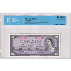 1954 $10 BC-40b, Bank of Canada, Beattie-Rasminsky, Modified Portrait, S/N: S/V7901796, CCCS Certifi