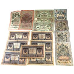 Mixed Early Lot of Russia Notes 1900's. Includes a mixture of 1898 1 Rouble, 1909 5 Roubles, 1905 3