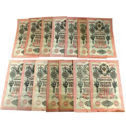 1909 Russia 10 Roubles Estate Lot of 14 pieces.