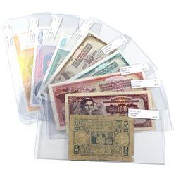 Lot of 1921-1994 Yugoslavia Banknotes - Pick #13, #69, #80a, #81a, #82b, #138a, #139a & #143a Half o