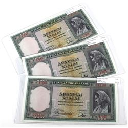 1939 Greece 1000 Drachmai Pick #110a Banknotes with Consecutive Serial Numbers 772157-59 - 2x AU-UNC