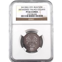 Iran 1971 Silver 25 Rials Commemorative featuring Palace Column. NGC Certified PF-66 Cameo! Beautifu