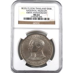 Thailand (1974) Silver 50 Baht Commemorating the 100th Anniversary of the National Museum. NGC Certi