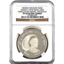 Nepal 1974 Silver 25 Rupee Commemorating the World Wildlife Fund -Featuring the Himalayan Monal Phea