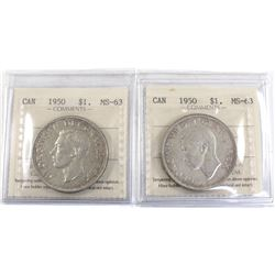 Group Lot 2x 1950 Silver $1, SWL & LWL both coins ICCS Certified MS-63! 2pcs