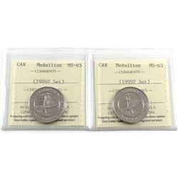 1975-2000 RCM Test Token/Medallion (1999 Set) ICCS Certified MS-65. 2pcs