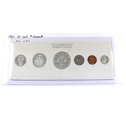 1960 Canada Proof Like Set Stamp #1 Cardboard. Choice set! All coins have Cameo!