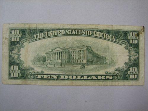 1953 Silver Certificate 10 Dollar Bill