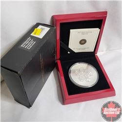 RCM  2013 Five Ounce Silver Coin Maple Leaf (99.99%)
