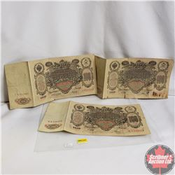 Imperial Russia Ruble Notes (3) : 1910