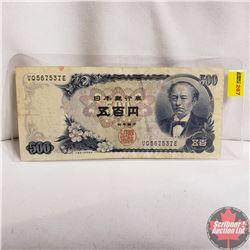 1951 Japan 500 Yen Note