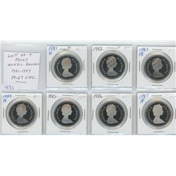 Lot of 7 Proof nickel dollars: 1981, 1982, 1983, 1984, 1985, 1986, 1987. All Proof-67 with Ultra Hea