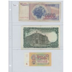 LOT OF FOREIGN BILLS (13)