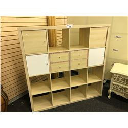 MAPLE 5' X 5' MULTI COMPARTMENT WALL UNIT
