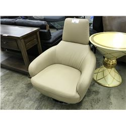 LIGHT COFFEE LEATHER SWIVEL ARM CHAIR