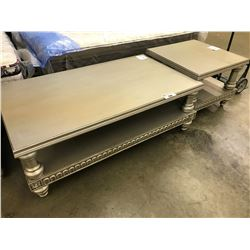 SILVER/GREY COFFEE AND END TABLE SET
