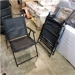 4 AS NEW FOLDING PATIO CHAIRS