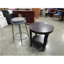 ROUND END TABLE AND GREY STOOL