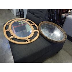 ANTIQUE MIRROR AND BAMBOO MIRROR