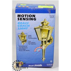 MOTION SENSING BRASS COACH LIGHT