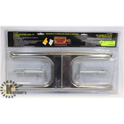 STAINLESS STEEL DUAL H BURNER (UNIVERSAL FIT)
