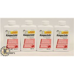 BAG OF ASSORTED KAOPECTATE