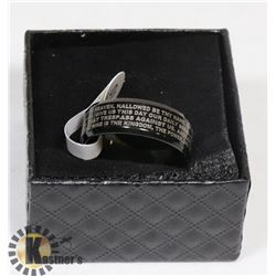 """LORDS PRAYER"" MENS RING SIZE 10."