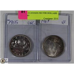 LOT OF 2 CANADIAN SILVER DOLLARS 1967, 1965