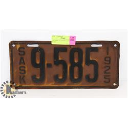 1925 SASKATCHEWAN LICENSE PLATE.