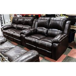 "NEW MUNICH BROWN LEATHERETTE RECLINING 74"" SOFA"