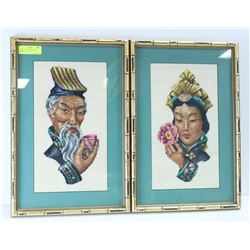 "SET OF 2 JAPANESE MAN AND WOMAN 13.5"" X 20.5"""