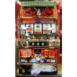 COIN OPERATED ARISTOCRAT SLOT MACHINE TAKES