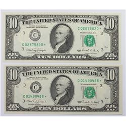 1990 $10.00 PHILADELPHIA STAR NOTES