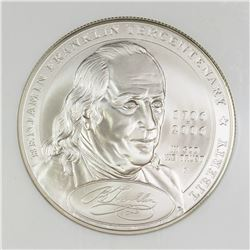 2006-P FRANKLIN FOUNDING  FATHERS HALF DOLLAR