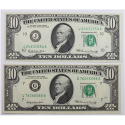 (2) 1969 $10 FEDERAL RESERVE NOTE