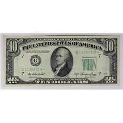 1950-A $10.00 FEDERAL RESERVE NOTE: STAR NOTE