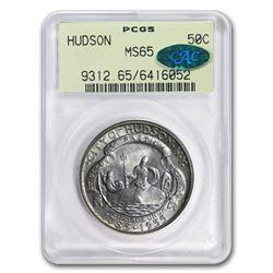 1935 Hudson Half Dollar MS-65 PCGS CAC (OGH)