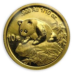 1999 China 1/10 oz Gold Panda Large Date/No Serif BU (Sealed)