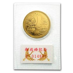 1993 Japan Gold 50K Yen Wedding of the Imperial Crown Prince BU