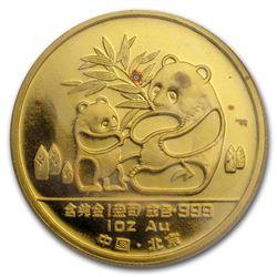 1988 China 1 oz Proof Gold Panda (New Orleans w/Box & COA)