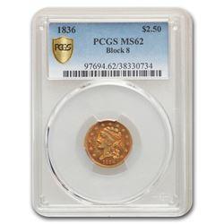 1836 $2.50 Gold Classic Head MS-62 PCGS (Block 8)