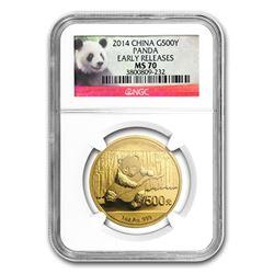 2014 China 1 oz Gold Panda MS-70 NGC (ER)