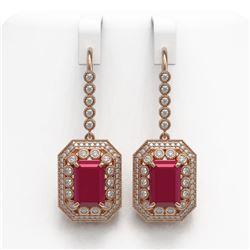 2.5 ctw VS/SI Diamond 2pc Wedding Set 14K White Gold