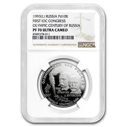 1993 Russia 1/2 oz Palladium Olympic 10 Rouble PF-70 NGC