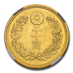 1917 Japan Gold 20 Yen Taisho MS-66 NGC