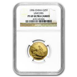 1996 China Proof 1/4 oz Gold 25 Yuan Unicorn PF-69 NGC