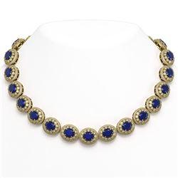 9.25 ctw Ruby & Diamond Necklace 18K White Gold
