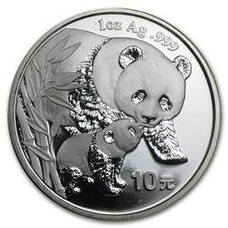 2004 China 1 oz Silver Panda BU (Capsule Only)