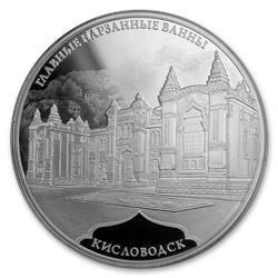 2019 Russia 1 oz Silver 3 Roubles Main Narzan Baths Proof
